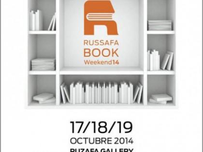 """La Perruca de Luca es presenta """"Fira del Llibre Russafa Book Weekend de València"""""""